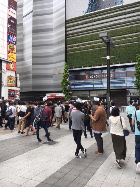 パチンコイベント新宿