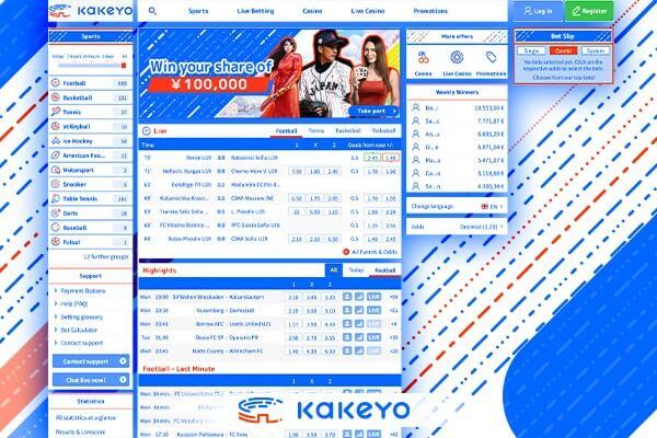 kakeyo.com